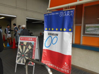 DSCN2276.JPG