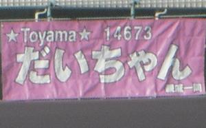 131225_13.jpg