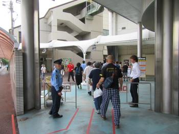 名古屋バスツアー190817+(11).JPG